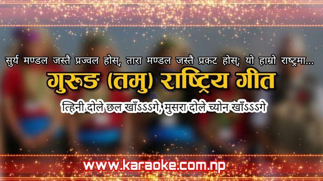 Sing or Download Karaoke of Tihni Dole Chhala Khange