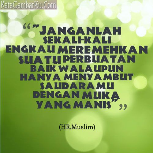 Pin By Ratih Kadarwati On Quotes Pinterest Islamic Quotes