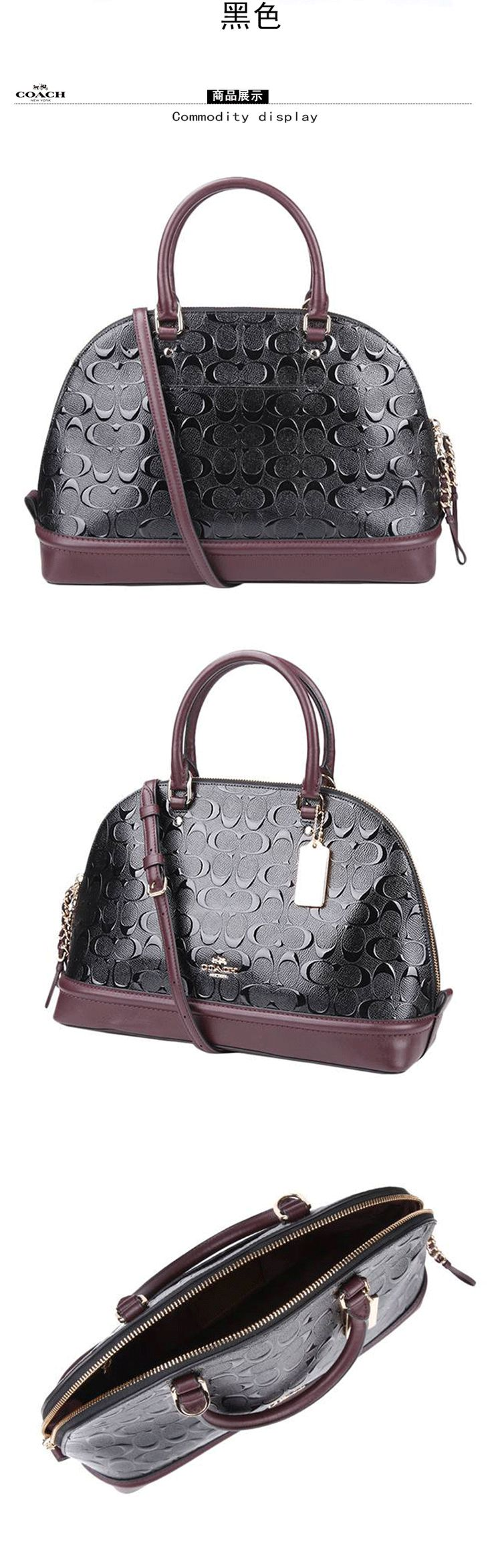 購買 全新商品 COACH F55450 女包單肩手提包貝殼包:cnr0stpta,店家為 米蘭寶   樂天市場購物網 - 台灣