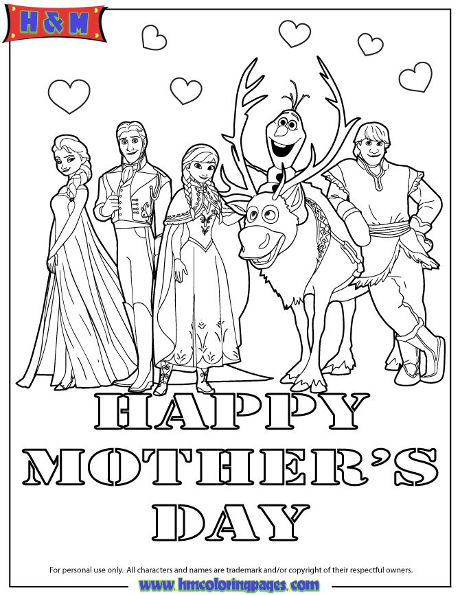 Colouring Pages Cute Disney : 95 best disney coloring pages images on pinterest