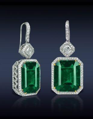 rubies.work/… Emerald Diamond Earrings