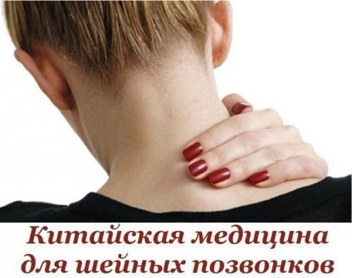 Эффективные упражнения для шейных позвонков. Хруст в шее и боли при поворотах головы - это очень неприятно. К сожалению, дискомфорт в области шейных позвонков знаком сейчас каждому второму, ведь сидяч...