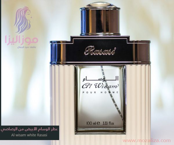 عطر الوسام الرصاصي الاصلي للرجال Perfume Bottles Perfume Bottle