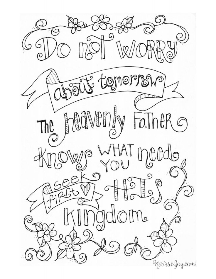 31 best Bible Verse Coloring Pages images on Pinterest