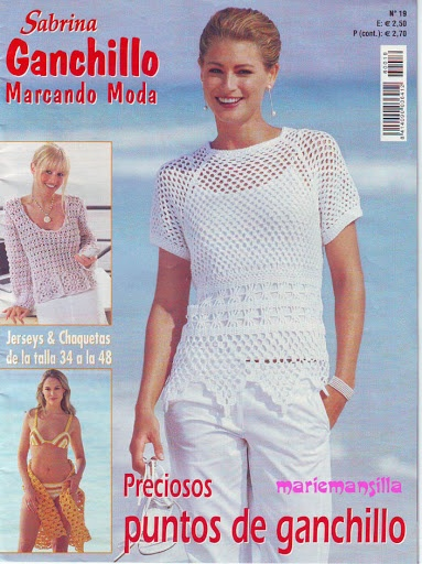SABRINA GANCHILLO 19 – Mariela Mansilla – Picasa tīmekļa albumi