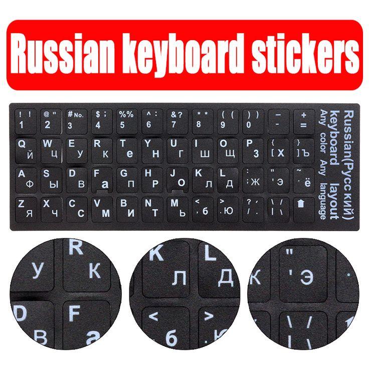 Estándar A Prueba de agua Pegatinas Teclado Layout Ruso Coreano Tailandés Árabe Francés Con Botón de Las Letras Del Alfabeto Para El Teclado