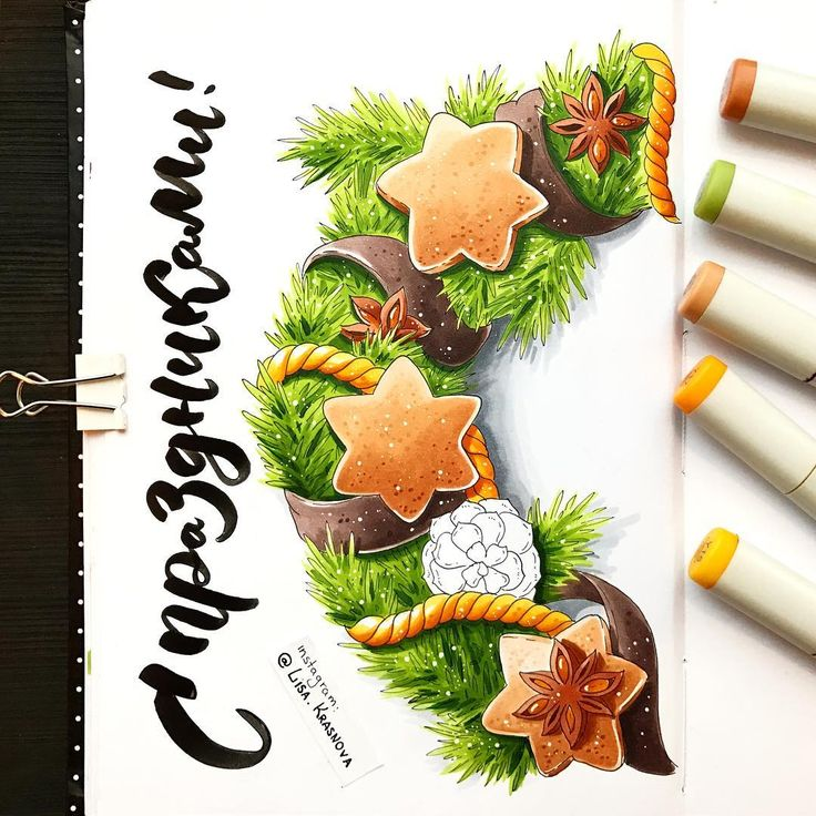 Месяцам года, новогодние открытки фломастерами