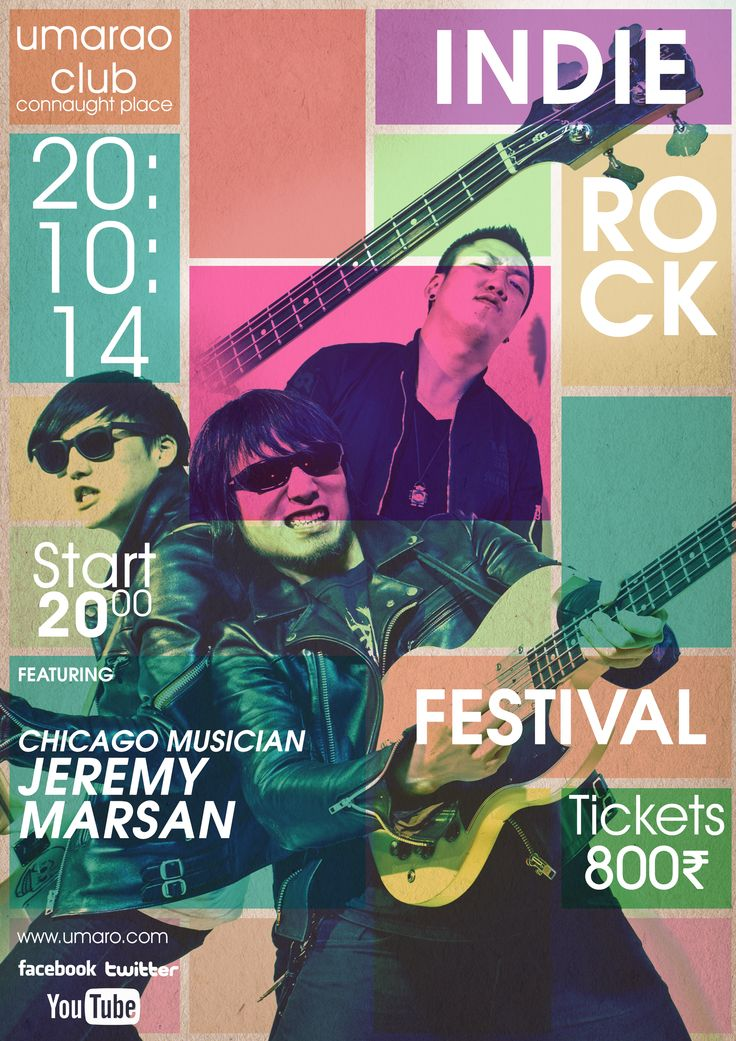 Music Indie Rock Poster