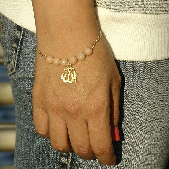 Sweet Me Allah Bracelet by MonAmourCollection on Etsy, $29.00