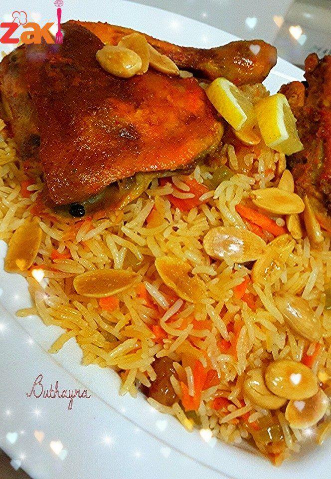 طريقة عمل الكبسة السعودي زاكي Syrian Food Arabic Food Cooking