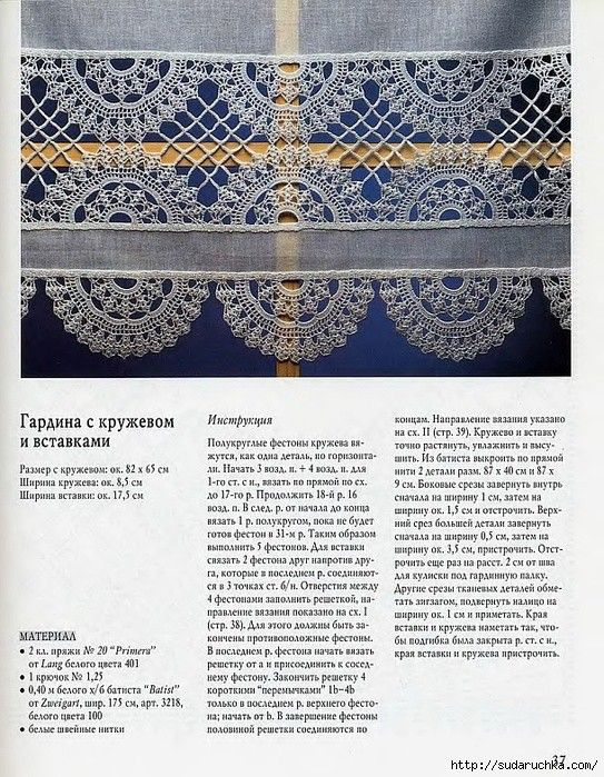 Szydełkowe wykończenie brzegów - koronkiOrange, Hook, Crochetpattern Samples, Khakis, Vintage, Bicos De, Pashmina Shawl, Çevrimiçi Diaries
