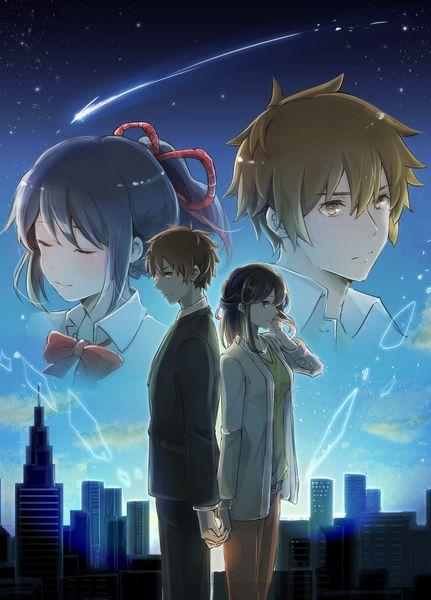 Mitsuha and Taki. -- Japanese films, 君の名は, Kimi no Na wa (Your Name), characters, cute, fan art