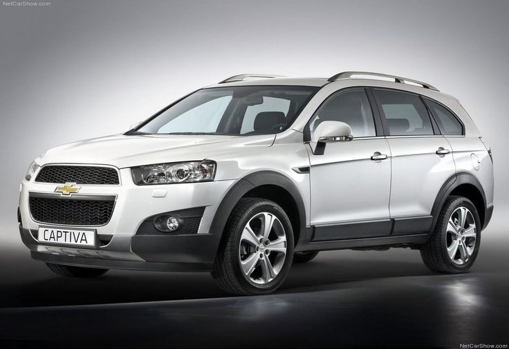 2018 Chevy Captiva Review, Specs, Release Date And Price - http://carsinformations.com/2018-chevy-captiva-review-specs-release-date-and-price/