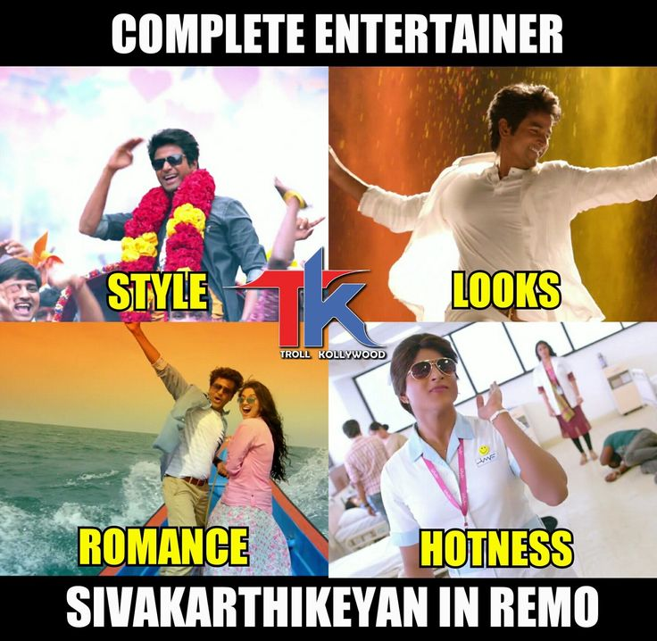 17 Best Images About Remo On Pinterest