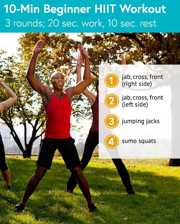 10-minute HIIT workout