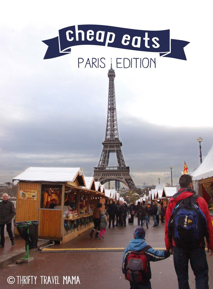 Where to eat cheap in Paris with kids. Cheap being a relative expression, of course!
