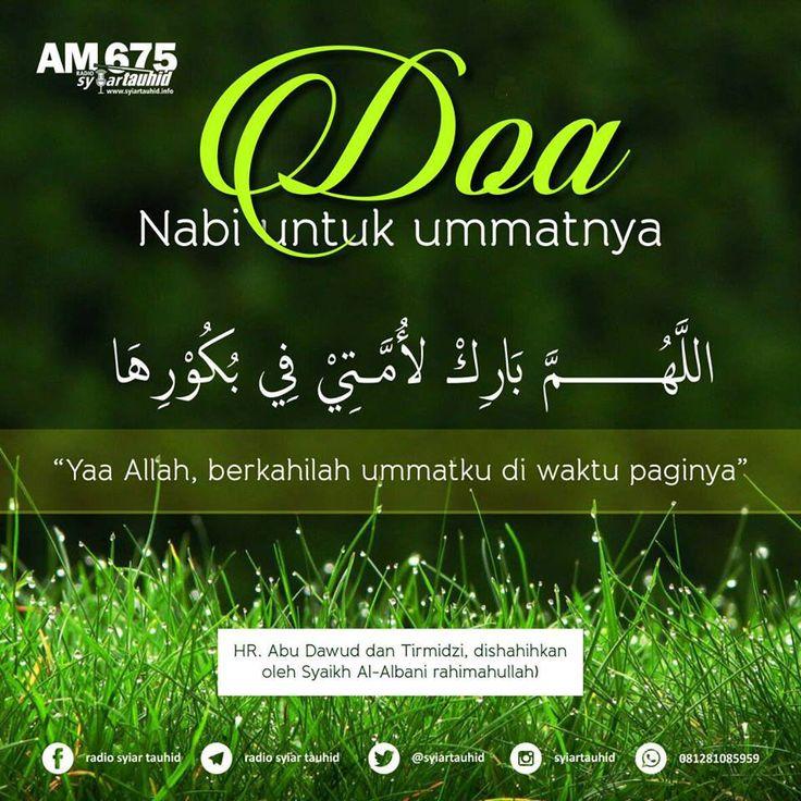 Doa Rasulullah untuk Umatnya