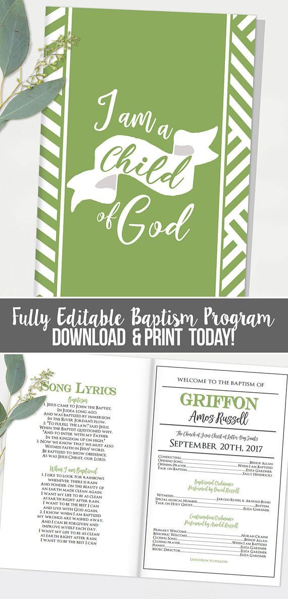 Boys LDS Baptism Printable Program - Green Fully Editable - Printable Folded Baptism Program - Great to be 8 - Mormon Baptism Program ----------------------- ♥••♥ I N S T A N T D O W N L O A D♥••♥ ----------------------- ♥ COORDINATES! ♥ See the matching Invitations here! https://www.etsy.com/listing/491392853/lds-baptism-invitation-boy-invite?ref=related-2 ----------------------- ♥••♥ WHAT YOU ARE PURCHASING: ♥••♥ ----------------------- 1. This Baptism Pro...