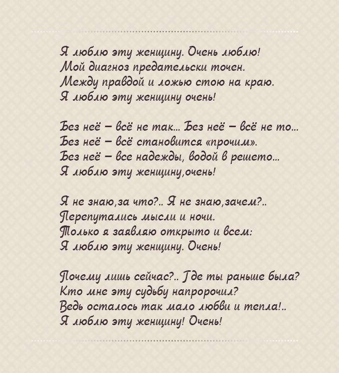 Красивые стихи любимой девушке о любви к ней трогающие до слез