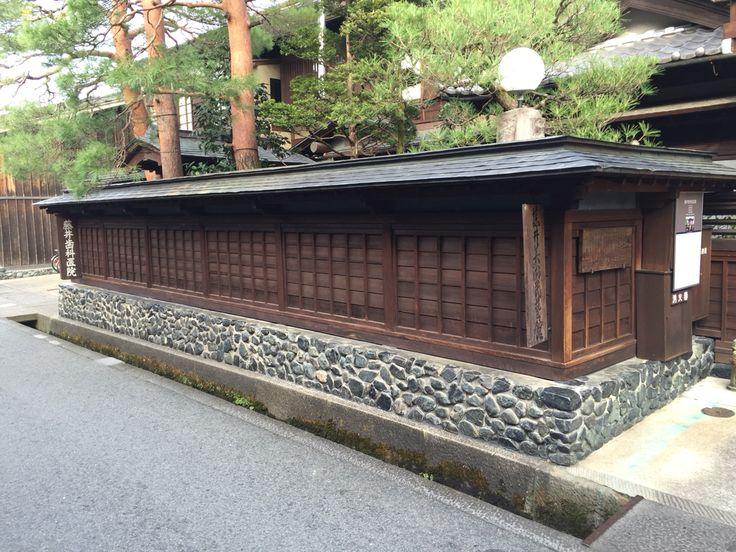 Japanese Garden Design Modern Kyoto Japan