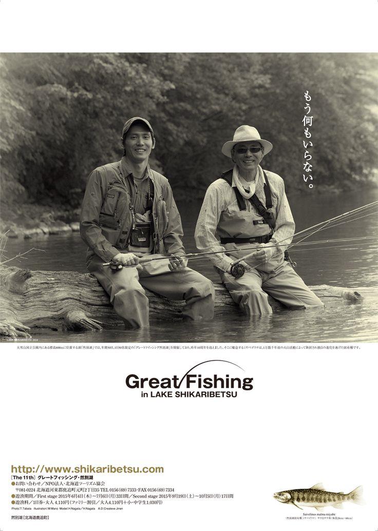 2015 GreatFishing in LakeShikaribetsu