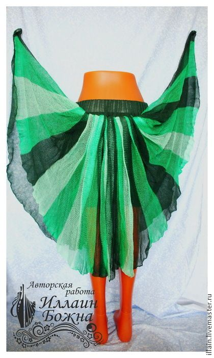 Юбка Тина-трясина. Юбки из коллекции 'Неоновые джунгли' - можно посмотреть в блоге.  Длинные прозрачные, широкие, рыхлой вязки, с плотными нижними мини-юбочками. На резинке.  Однотонные и полосатые.