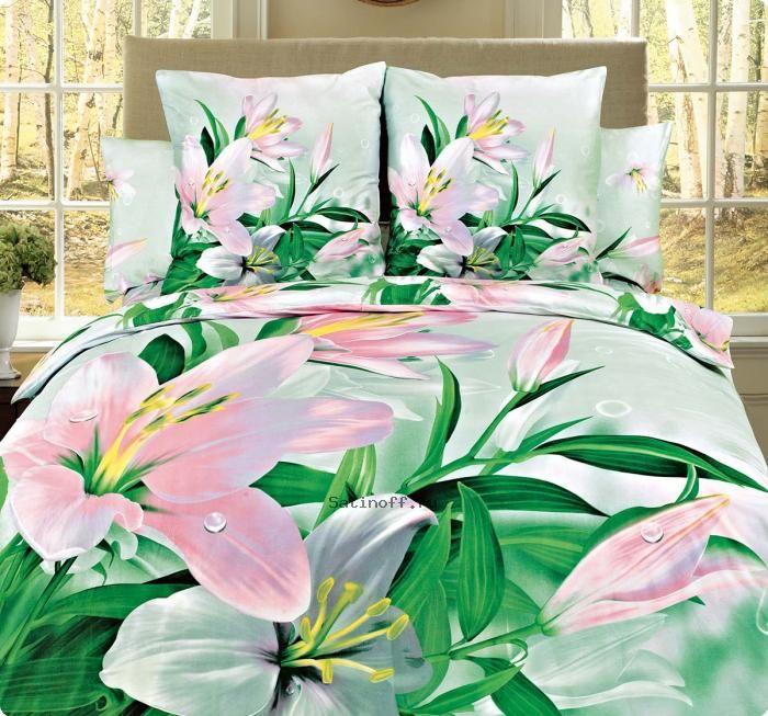 """Комплект постельного белья с цветами лилии сатин """"Утро"""". Скидка 5% по кодовому слову """"Pinterest"""" satinoff.ru"""