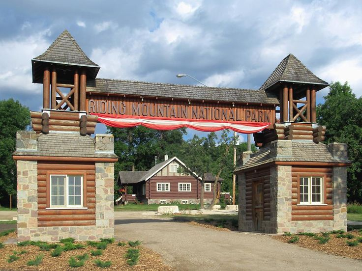 The East Gate of Riding Mountain National Park in Manitoba, Canada, was built in 1935 as part of a depression era relief project.