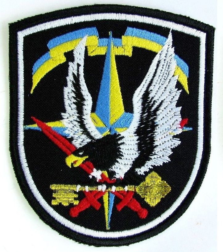 Ukraine Army Tactical Morale Military Embroidered Patch Special Forces SWAT