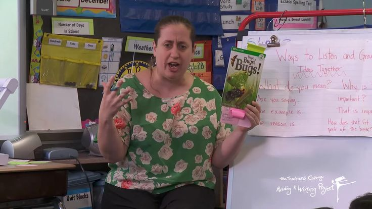 TCRWP First Grade Informational Reading/Writing Performance Assessment Rubric