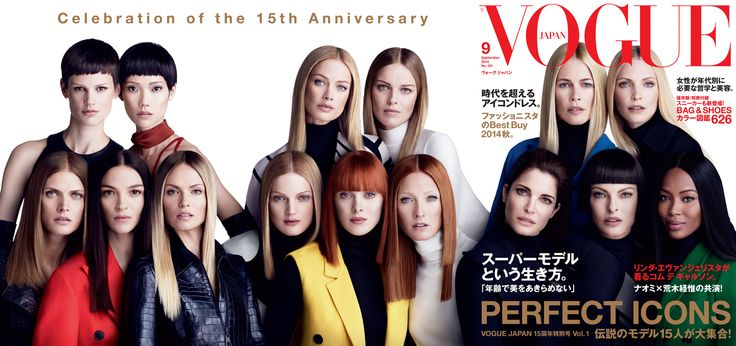 Photography by Luigi & Iango #luigiandiango Vogue Japan Cover https://www.youtube.com/watch?v=USqcSX0MZu0