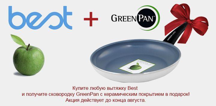 Современная вытяжка для кухни, цена красивой вытяжки для кухни, купить вытяжку на кухню в интернет-магазине