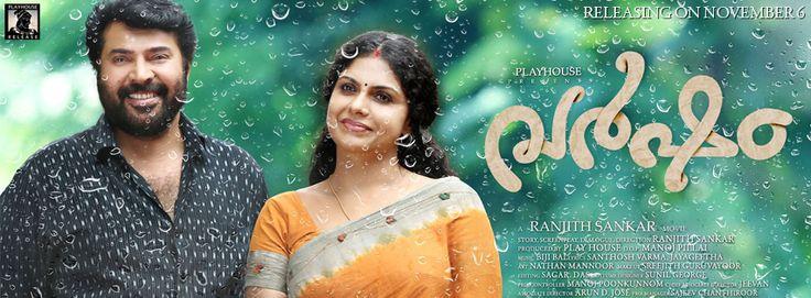 Koottuthedi Varsham Malayalam Movie Song Koottuthedi HD Video കൂട്ടുതേടി വർഷം - Mallu Live