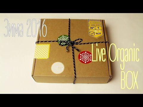Liveorganic BOX