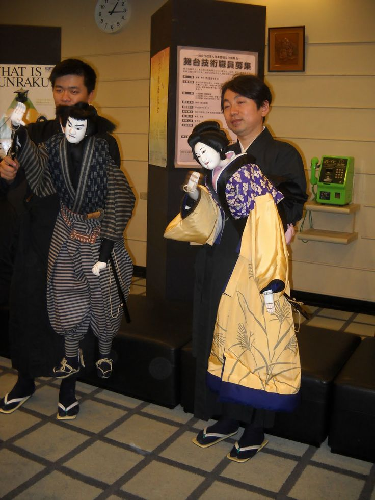 Japanese Puppets Bunraku | bunraku is the puppet theatre of japan it takes 3 puppeteers to ...