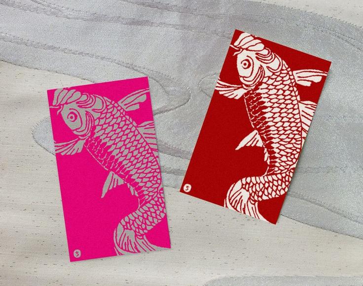 Koi pochibukuro (money gift envelopes)