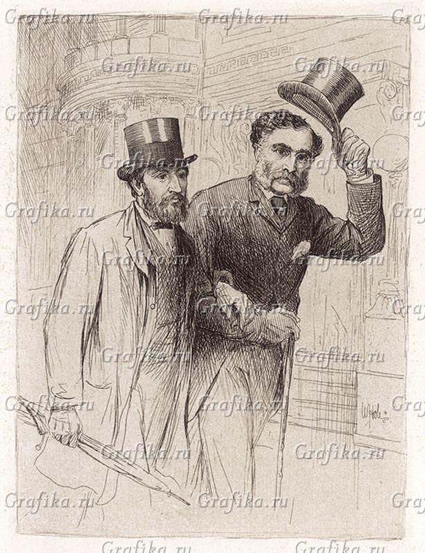 Знаменитый шотландский психиатр сэр Томас Смит Клустон (1840 -- 1915) и хирург-офтальмолог Дуглас Арджил Робертсон (1837-1909), личный окулист королевы Виктории и короля Эдварда VII.