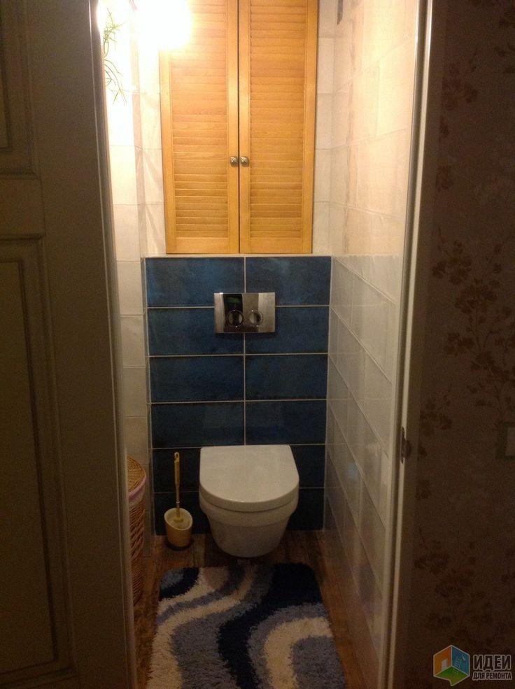 Отделка туалета, хозяйственный шкафчик с деревянными дверцами