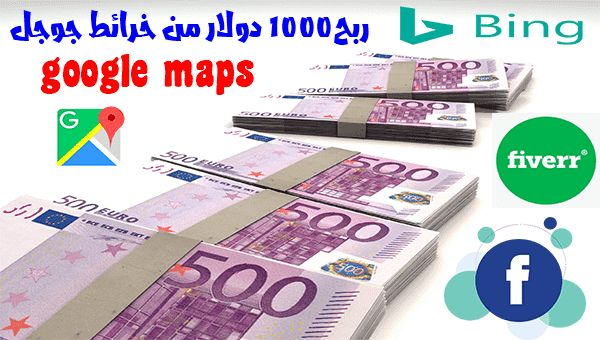 Making 1000 Dollars Daily From Google Maps Map Google Maps Google