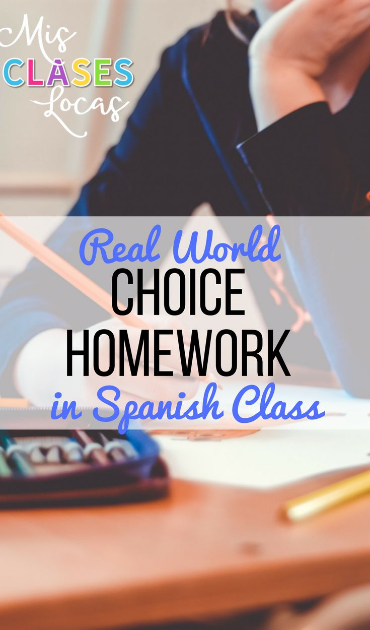 """Here's how to use """"real world"""" homework to promote fun Spanish learning!"""