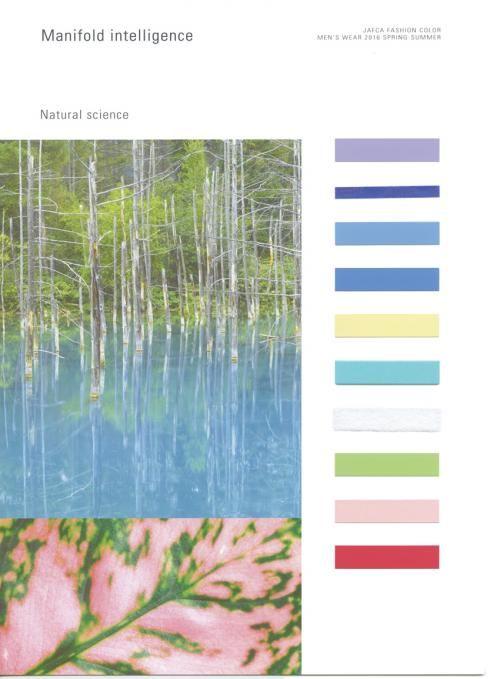 1.Natural Science(ナチュラル・サイエンス) 強すぎず、素直でキレイなカラーと柔らかい質感のホワイトで構成されたグループ。ブルーのトレンドが継続している。海や空や水、科学的な先進性を思わせるカラーとしてグラデーションのように3色配した。