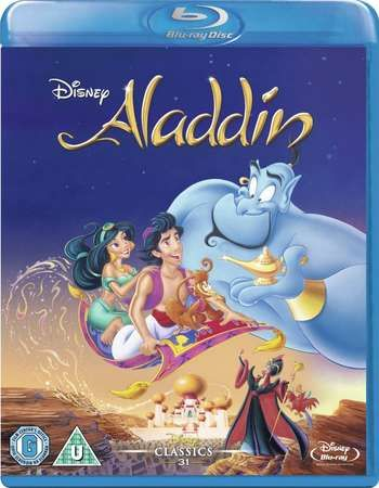 Poster Of Aladdin 1992 Dual Audio 720p BRRip [Hindi - English] Free Download Watch Online