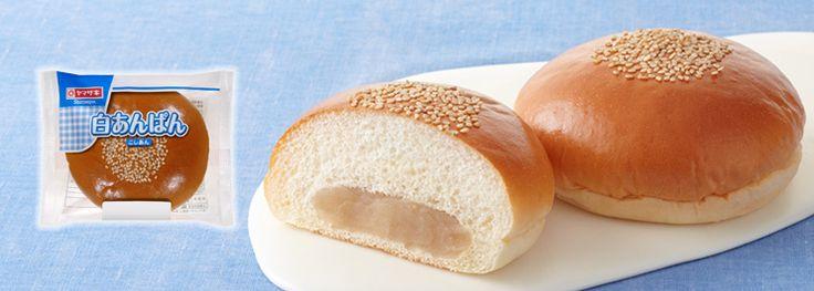 山崎製パン | 商品情報 | 商品情報[菓子パン] | 白あんぱん