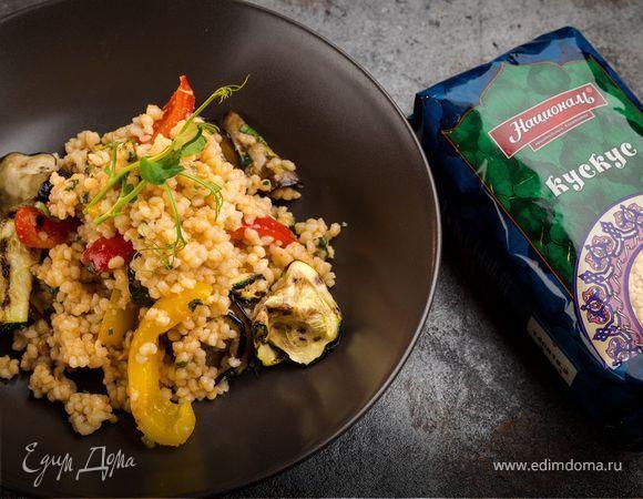 Кускус с овощами-гриль и соусом песто . Ингредиенты: кускус, баклажаны, цукини