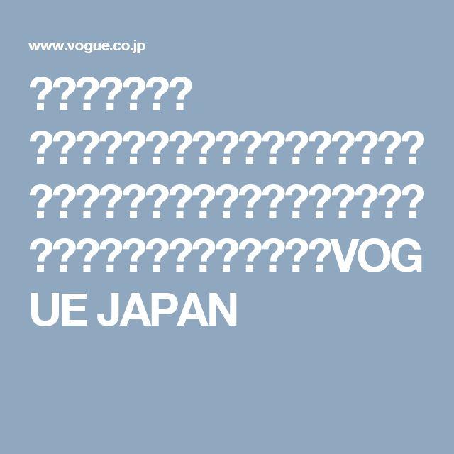 「日本橋小網町 ロットチェント」(イタリアン)犬養裕美子のレストランガイド。|グルメ(レストラン・スイーツ)|VOGUE JAPAN