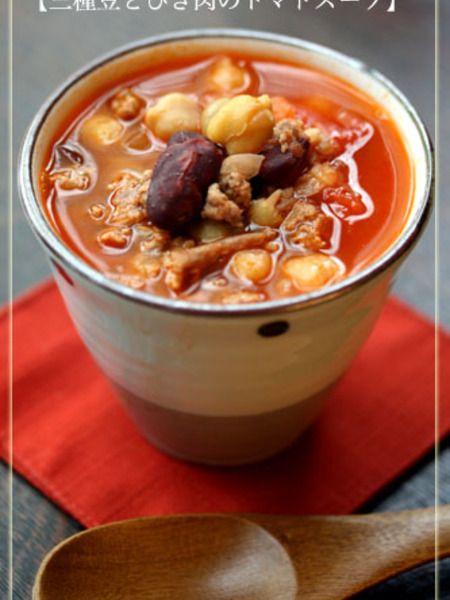 三種豆とひき肉のトマトスープ】 by 越石直子 | レシピサイト「Nadia ...