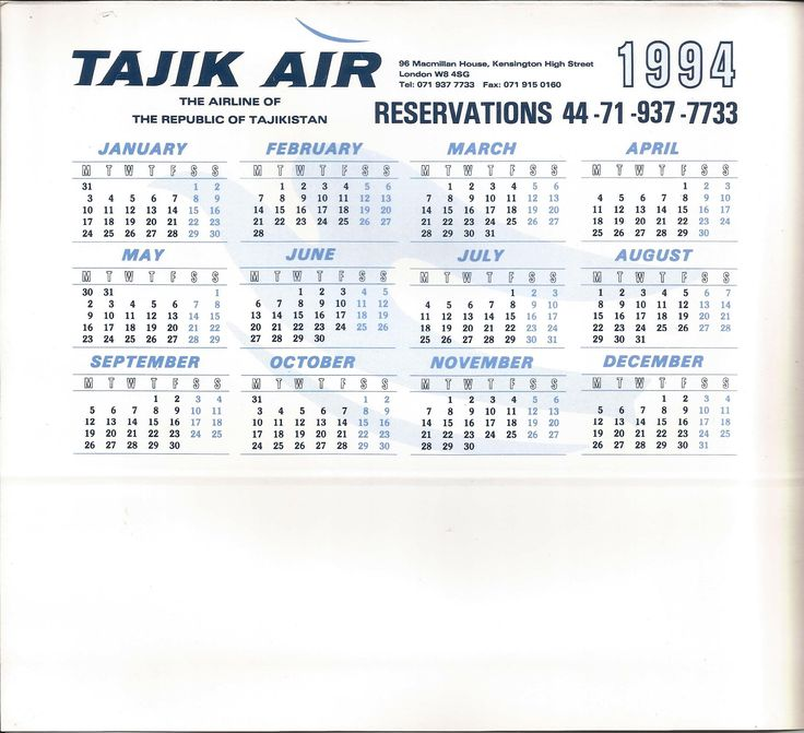 Promotional desk calendar of Tajik Air, the national airline of the Republic of Tajikistan from its short-lived operation (Dec 93-Feb 94) between London and Dushanbe, Tajikistan.