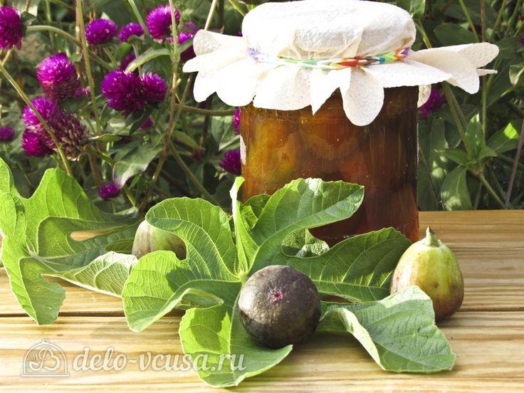 Варенье из инжира с лимоном #варенье #инжир #лимон #консервация #рецепты #деловкуса #готовимсделовкуса