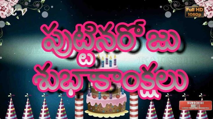 gift organ mickey mouse birthday short video for you. happy birthday songs happy birthday video dailymotion happy birthday cake. happy diwali in tamil,,deepavali wishes,greetings,animation,messages,quotes,whatsapp  video – youtube. happy birthday greeting card with balloons motion...