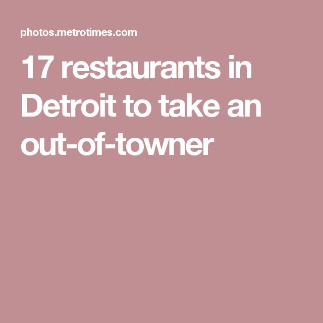 17 restaurants in Detroit to take an out-of-towner